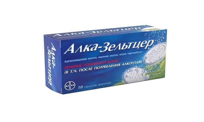 Алка-Зельтцер - самый известный антипохмельный препарат в мире, производится более 80 лет,средство оказывает обезболивающий эффект