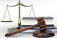 Рубрика: Закон и порядок