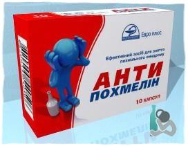 Таблетки Антипохмелин (RU-21)