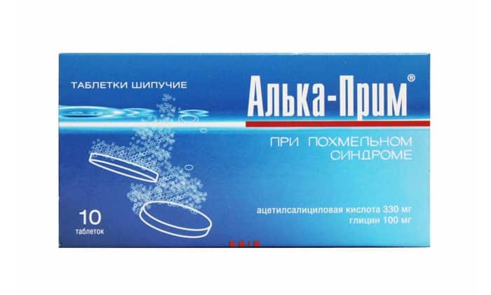 Алька-оказывает обезболивающее воздействие, нормализует кислотно-щелочной баланс, устраняет обезвоживание, улучшает работу нервной системы