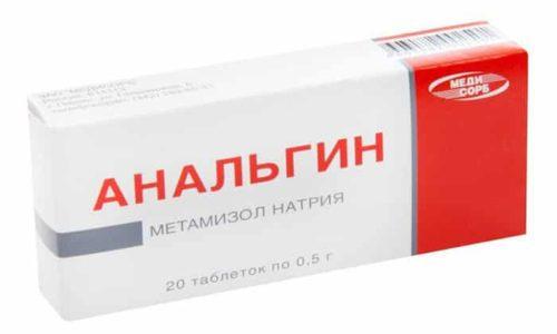 Анальгин часто применяют для устранения головной боли, вызванной разными причинами, в т.ч. и похмельем
