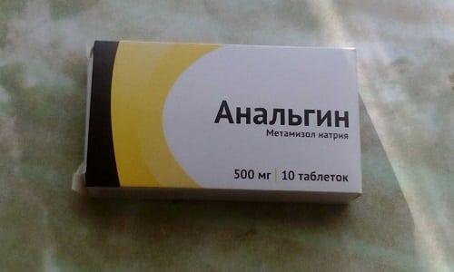 Анальгин не безобидный препарат и может быть опасен, он не сочетается не только с алкоголем, но и со многими лекарствами