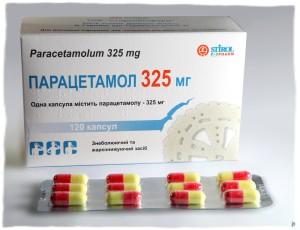 Парацетамол 325мг