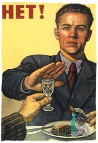 Скажите нет регулярному употреблению алкоголя
