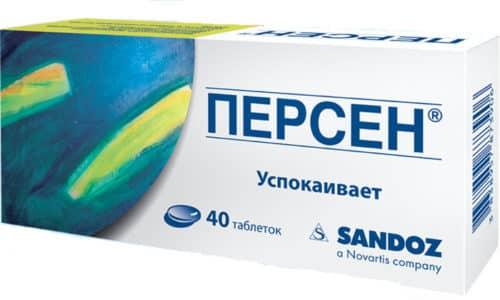 Одним из препаратов, которые вполне подходят для облегчения симптомов вчерашнего перебора со спиртным, является Персен