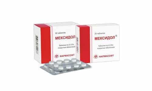 Мексидол это препарат который применяется при похмелье
