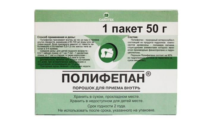 К лекарствам на основе лигнина относится Полифепан его можно легко найти в любой аптеке