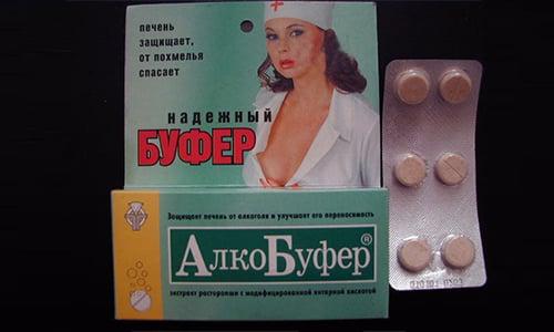 Одним из недорогих и очень эффективных лекарств при похмелье является Алко-буфер