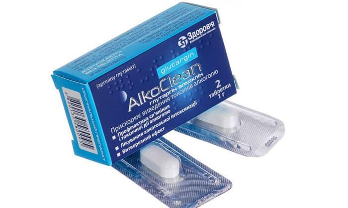 Алкоклин содержит всего один компонент - глутаргин