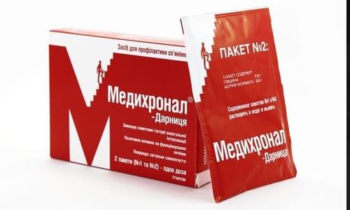 Согласно инструкции, Медихронал нужно выпить за 30-40 минут до начала застолья