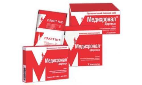 Медихронал - это эффективное украинское средство от похмелья