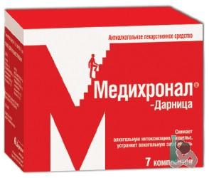 Антипохмельное средство Медихронал