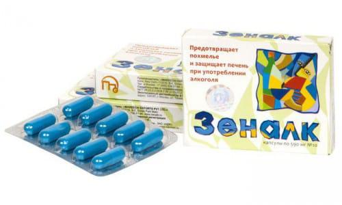 Обычно растительные лекарственные препараты имеют меньше побочных средств, поэтому нередко именно их выбирают при похмелье, один из них Зеналк