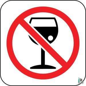 Нет алкоголю после операции