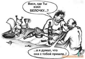 я анархист слушать я алкоголик-18