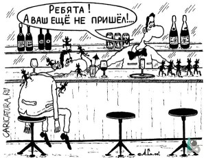 Психические расстройства при алкоголизме