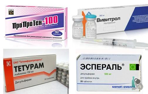 Какие таблетки помогают при алкоголизме