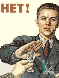 Как помочь мужу бросить пить?
