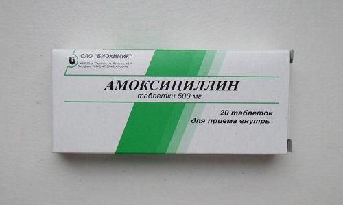 Амоксициллин обладает антибактериальным эффектом и воздействует на аэробные, дышащие кислородом бактерии