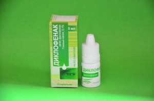 Диклофенак глазные капли используются в офтальмологии