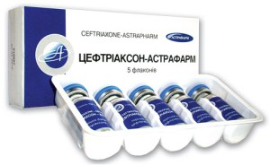 Упаковка Цефтриаксон