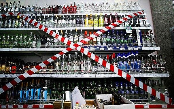 Кодирование от алкоголизма цена луганск