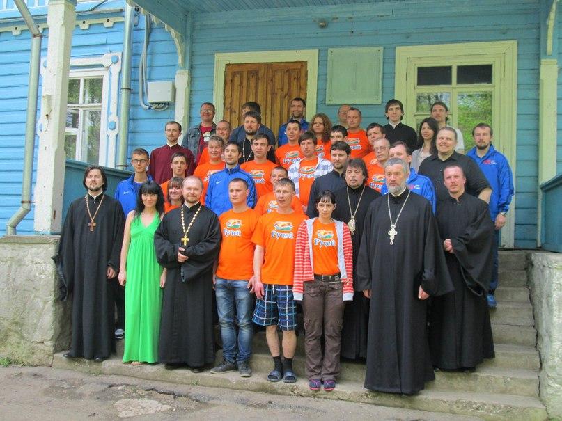 Православные центры реабилитации алкозависимых программа 12 шагов питерская система
