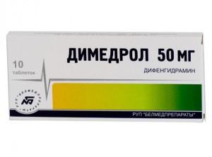Таблетки Димедрол