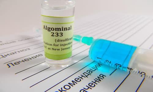Алгоминал, который производится на базе Дисульфирама и является одним из наиболее успешных фармакологических препаратов