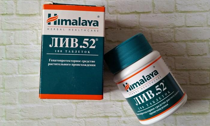 В США были произведены клинические испытания препарата, и в результате ЛИВ 52 был отозван с фармакологического рынка