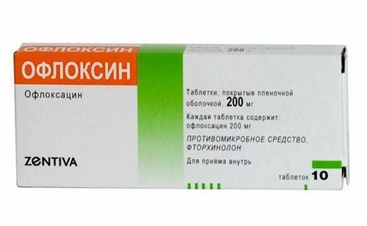 офлоксацин инструкция по применению таблетки аналоги
