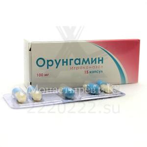 Орунгамин капсулы