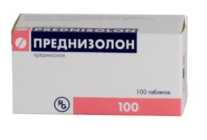Препарат Преднизалон