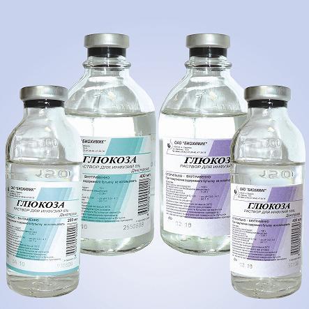 Дезинтоксикационная терапия препараты внутривенно