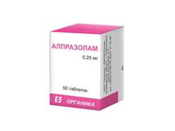 Препарат Алпразолам