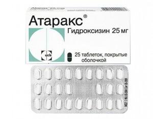 Таблетки Атаракс