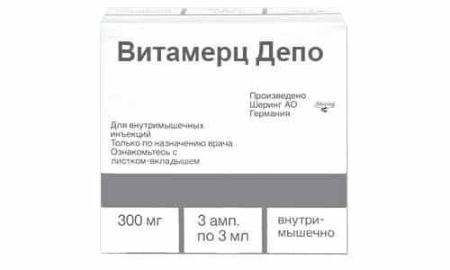 Витамерц депо препарат для медикаментозного кодирования от алкогольной зависимости