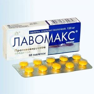 Препарат Лавомакс