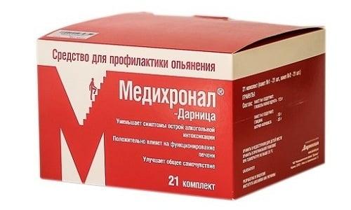 Медихронал Дарница демонстрирует эффективность в борьбе с опьянением