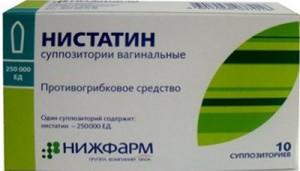 Упаковка препарата Нистатин