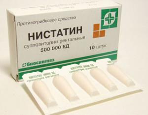 Свечи Нистатин