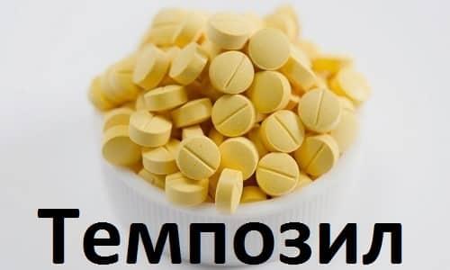 Темпозил почти сотню лет используется для лечения алкогольной и наркотической зависимости