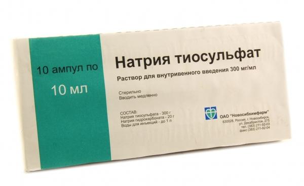 Натрий тиосульфат ввели внутримышечно что делать