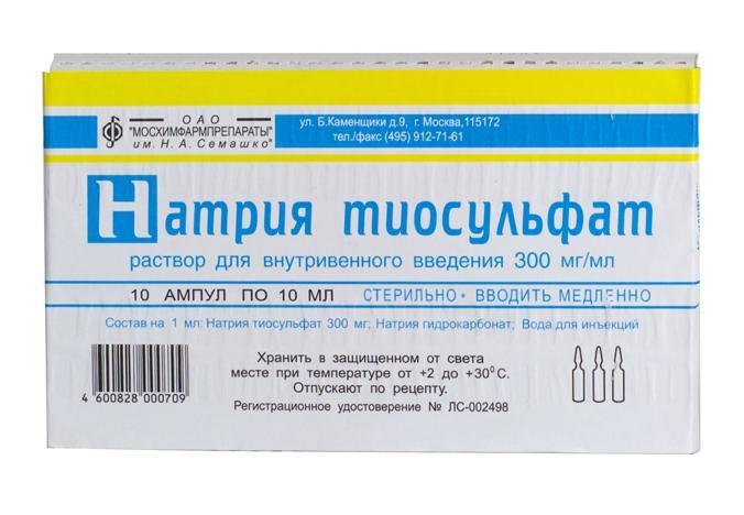 тиосульфат натрия очищение организма инструкция по применению