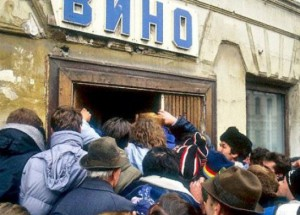 Пьянство в России