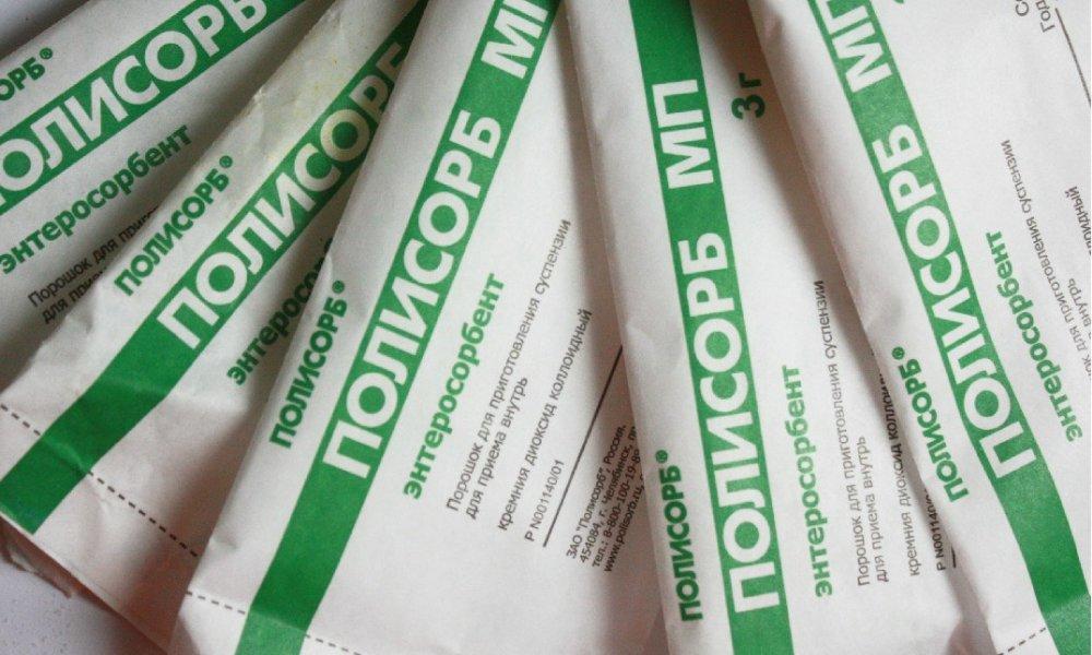 полисорб или лактофильтрум что лучше при аллергии