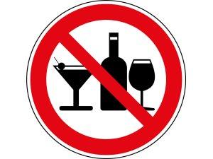 полный отказ от алкоголя после некоторых операций