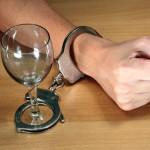 Сильная зависимость от алкоголизма