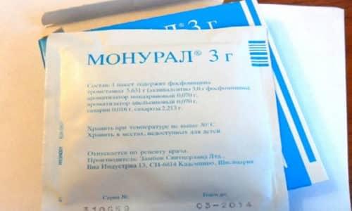 Если врач назначил Монурал, то следует спросить у него, насколько средство вредно при смешивании со спиртными напитками