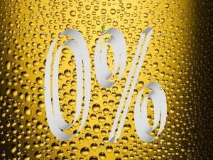 Пиво нулевка